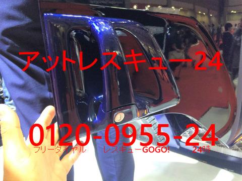 SCANIA新型P410大型トレーラーヘッド ドアシリンダー内溝キー