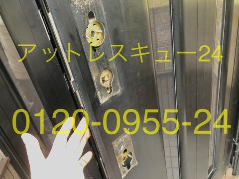 MIWAロックLIX2か所同一キー鍵交換