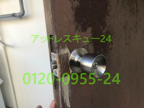 玄関ドア鍵穴ピッキング開錠