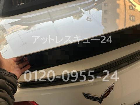 シボレーC7コルベット鍵閉じ込みトランク開錠