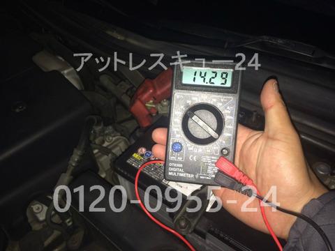 トヨタCROWNマジェスタ放電バッテリートラブル救援