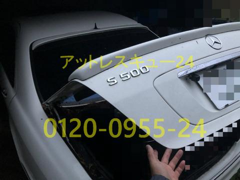 W220ベンツS600トランクインロック鍵穴解錠
