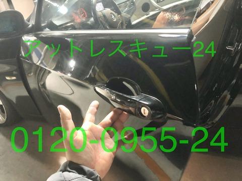 E90系BMW335i左ハンドル鍵穴開錠