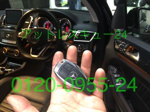メルセデスベンツGLE350イモビライザー電子キー車内インロック開錠