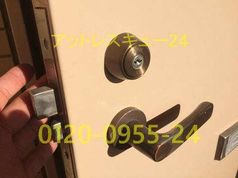 玄関開錠ミワU9ラバーハンドル錠