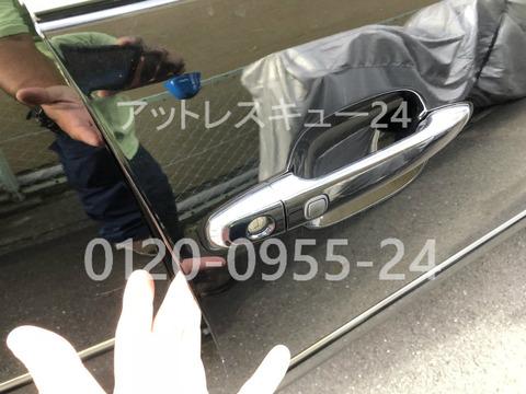 トヨタ20系セルシオTOY48特殊キー鍵開け