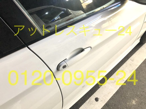 F30系BMW3シリーズ非常用カギ穴位置
