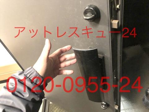 WEST玄関ドア錠カギ開け
