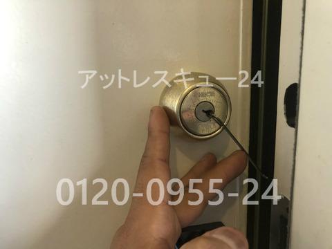シェアハウス玄関ドアの鍵開けレスキュー
