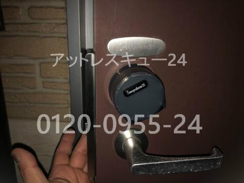 レオパレス21玄関ドア錠カードキー紛失夜間緊急対応