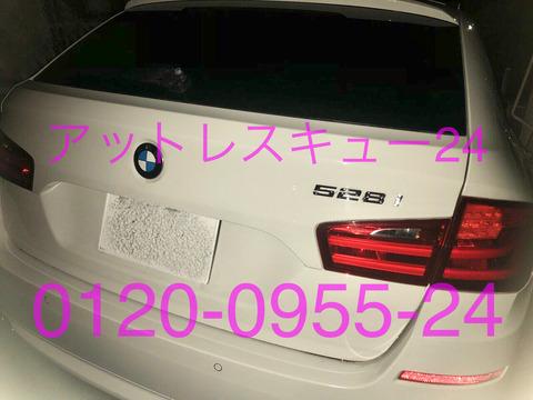 A13F94F3-B8C4-434F-871C-591E099608C8
