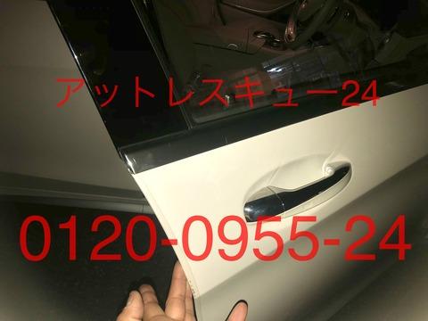 W222MercedesBenz隠し鍵穴ピッキング開錠