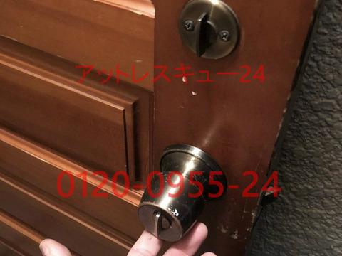 玄関開錠サムラッチ装飾錠
