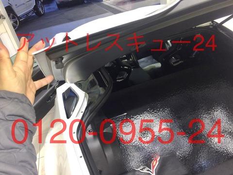 コルベットC7トランク開放