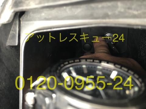 ヤマハSJ12型T-MAXシートロック用エマージェンシキー