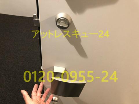玄関開錠プッシュプル2ロック緊急対応