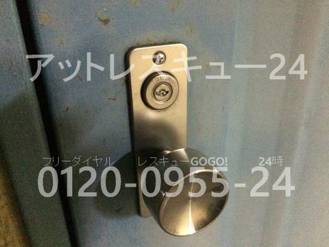 MIWA U9PMK カギ折れ
