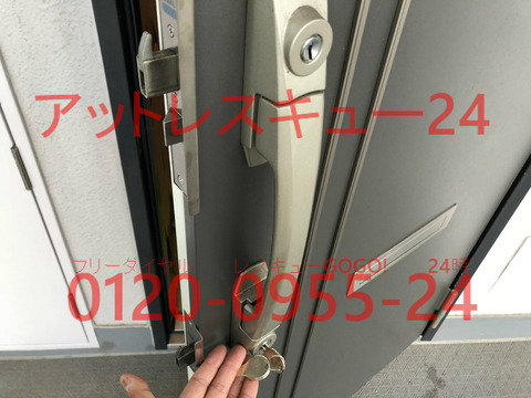 GOALプッシュプル錠V18ディンプルキー開錠交換