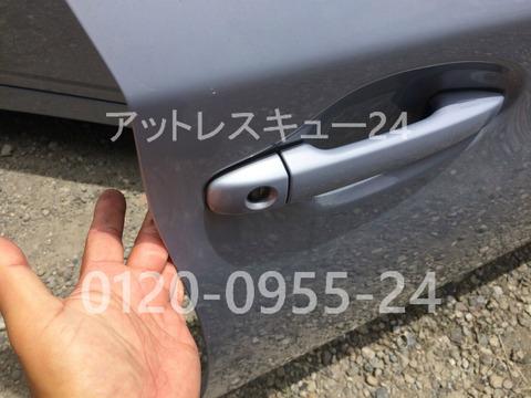 プリウス車内インロック内溝4トラック鍵穴ピッキング解錠