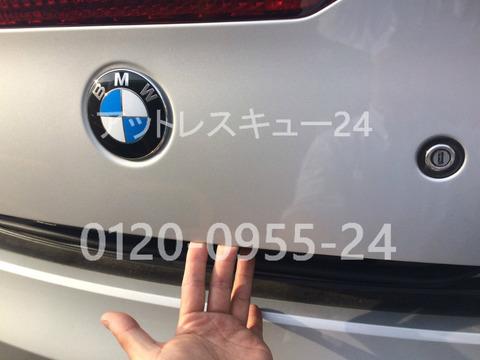 BMW E85型Z4トランクインロック鍵開け