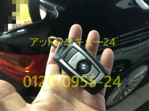 キー閉じ込みトランク開錠BMWイモビライザー電子ロック
