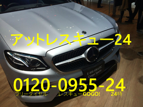Mercedes-Benz E400 4MATIC Coupe Sports