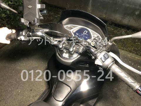 バイクのメットイン開錠ホンダPCX