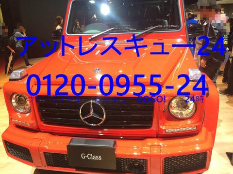 新型Mercedes-Benz G350d designo manufaktur Edition
