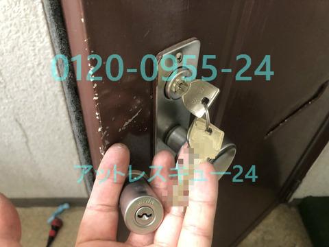 賃貸アパート玄関開錠カギ交換