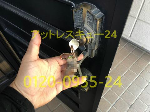 玄関ドア鍵開けディスクシリンダーH248
