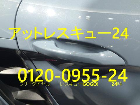 ポルシェ 718ボクスターS ドアシリンダー