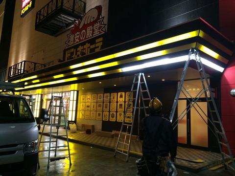 LEDイルミネーション設営 点灯看板