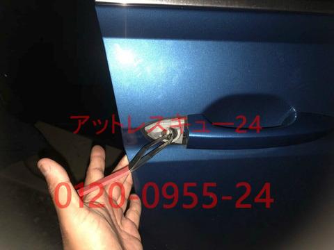 Volkswagenゴルフ現行型トゥーランHU162サイドカットシリンダー開錠