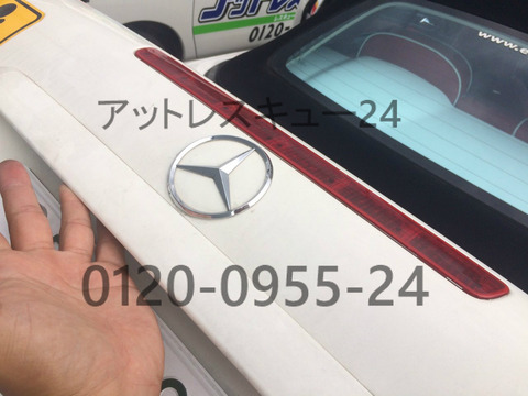 MercedesBenzトランクの鍵開けCLKクラスA208
