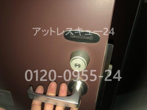 レオパレス21の玄関ドアロック開錠