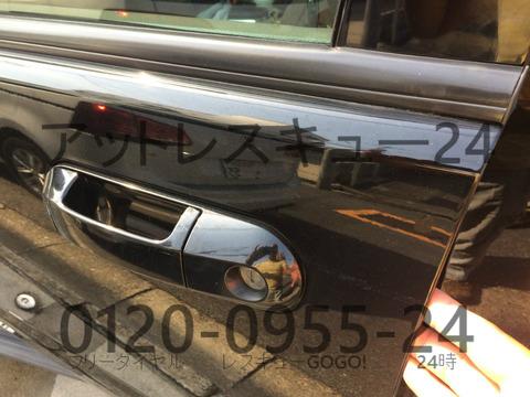 フォード2008yエクスプローラー車内インロック鍵開け