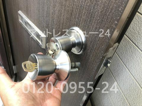 玄関ドア錠ピンシリンダー玉座ノブ交換