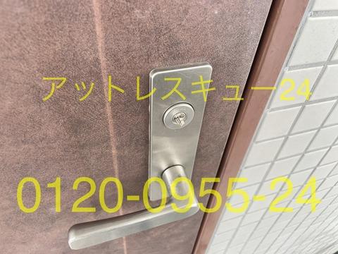 ミワU9鍵穴キー折れトラブル対応