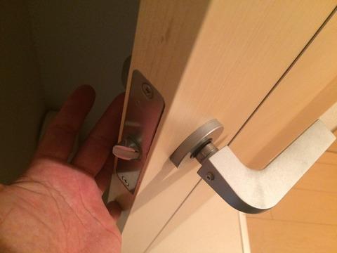 室内ドア レバーハンドル不具合修理