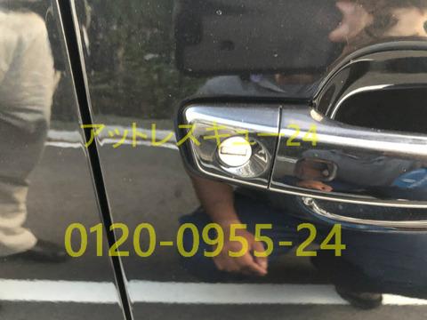 アウディS3電子ロック鍵の車内閉じ込み緊急対応