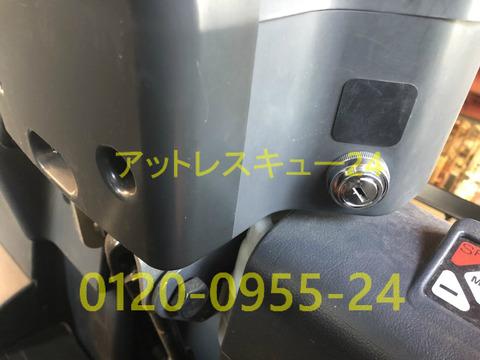 UNI CARRIERSバッテリー式フォークリフト鍵穴からのキー作製
