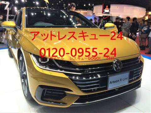 VWアルテオンR-Line Advance 東京モーターショー
