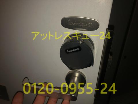 レオパレス21玄関ドア錠カードキー不具合カギ開け