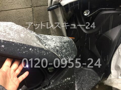ヤマハ125ccトリシティー鍵のメットイン閉じ込み開錠