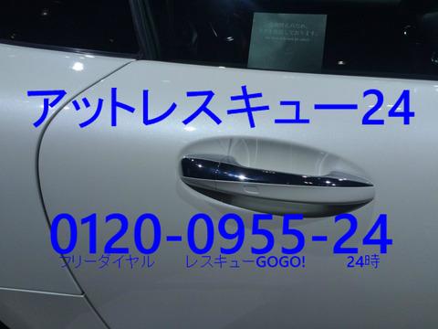 メルセデスAMG新型GTクーペ アウターハンドル
