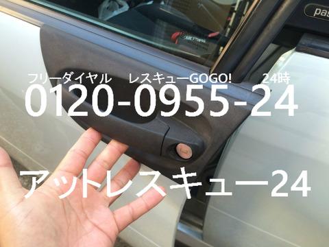 Benzスマートキー閉じ込めフォーフォー 内溝ドアキー開錠