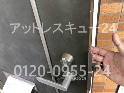 安否確認カギ開けレスキューMIWAロックU9開錠