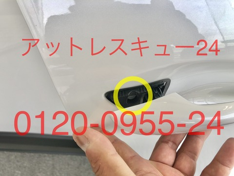 マツダ新型CX-30隠し鍵穴開錠