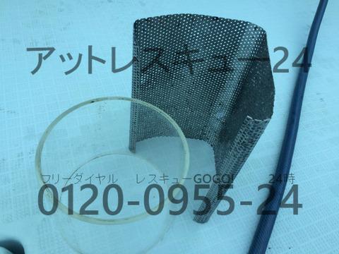 ヤンマーEX46fb 海水コシ器 点検清掃