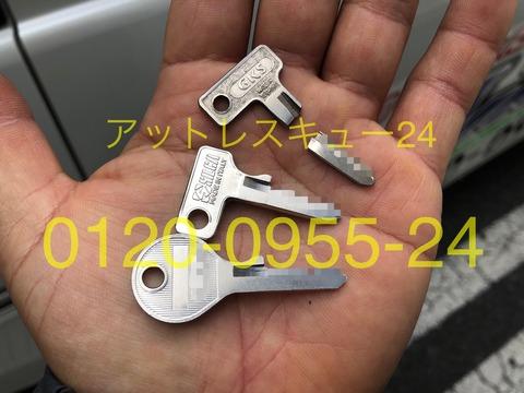 ネイマン鍵折れハンドルロック錠の復刻作製